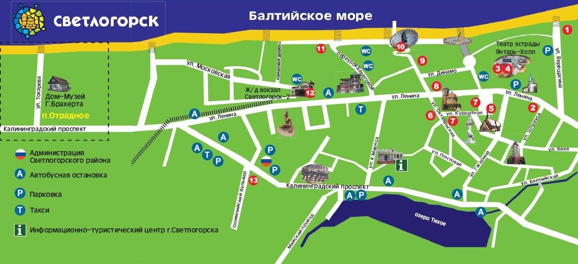http://svetlogorsk-tourism.ru/ru/AF2.jpg