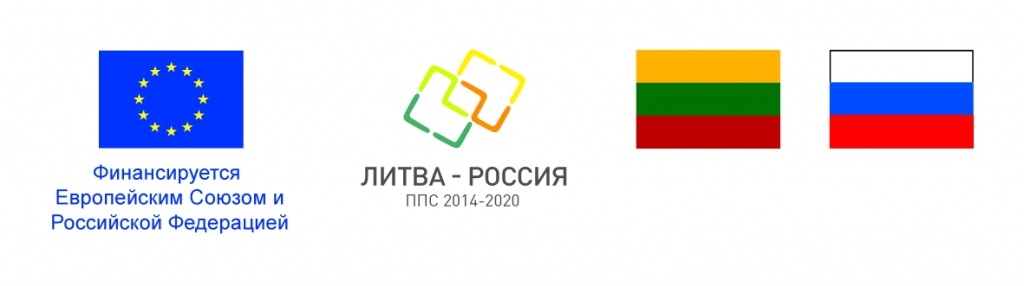 EU_Lithuania_Russia_logo_with_flags_and_RU_federation_ru_CMYK.jpg